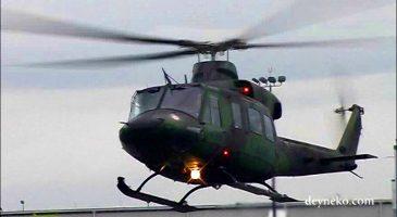 покататься на вертолете
