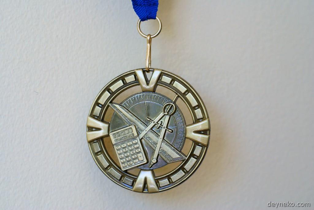 медаль за победу в математическом конкурсе