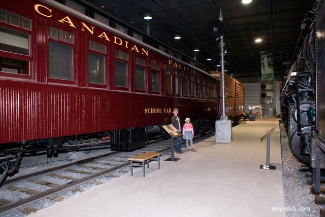 железнодорожный вагон - школа