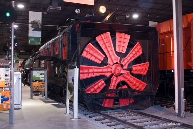 ротор железнодорожной снегоуборочной машины