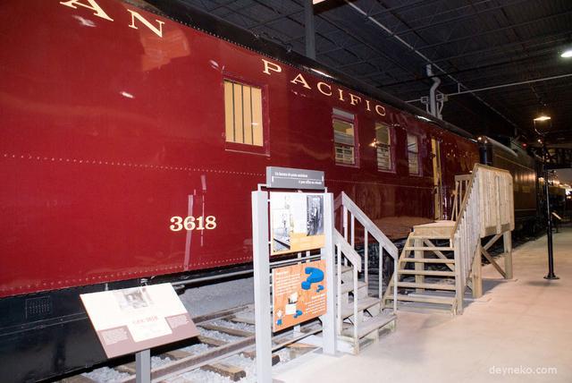 Канадский почтовый вагон