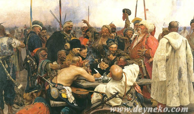 Famous painting of Ilya Repin, Reply of the Zaporozhian Cossacks to Sultan Mehmed IV of the Ottoman Empire