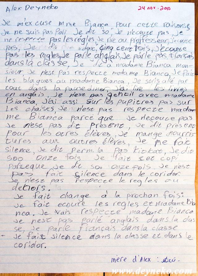 Copy - метод наказания детей в Канадской школе