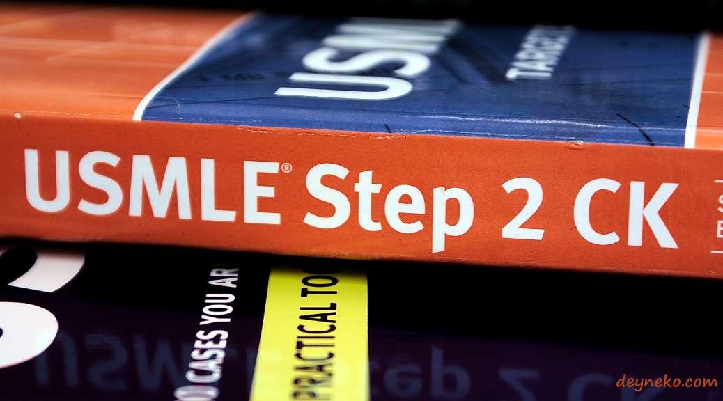 Как я сдавал USMLE Step 2 CK