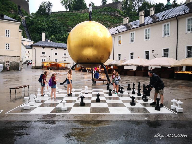 гигантские шахматы в Зальцбурге