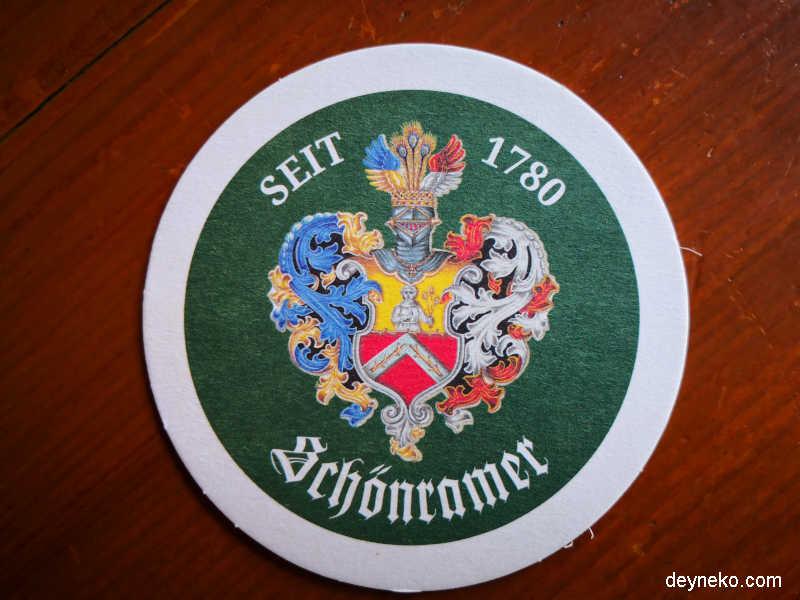 герб лучшей пивоварни в окрестностях Traunstein