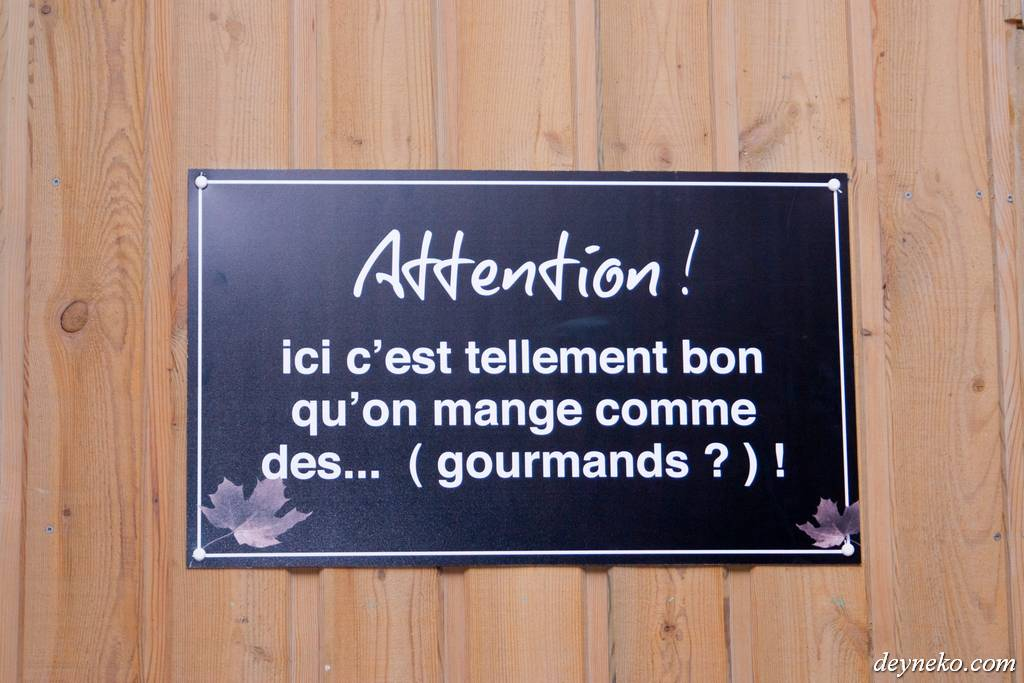 Надпись при входе в обеденный зал гласит: «Внимание! Здесь очень хорошо тем, кто едят как (обжоры?)!»