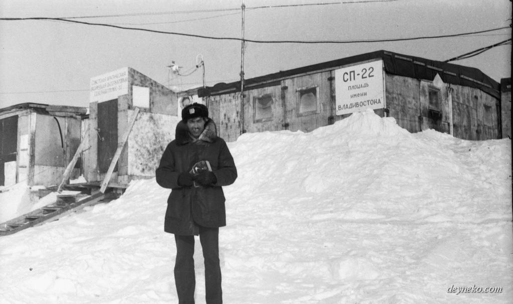 Дрейфующая полярная станция СП-22