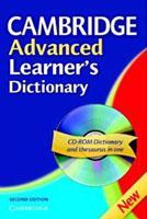 Лучшее пособие для изучения английских слов и пополнения словарного запаса