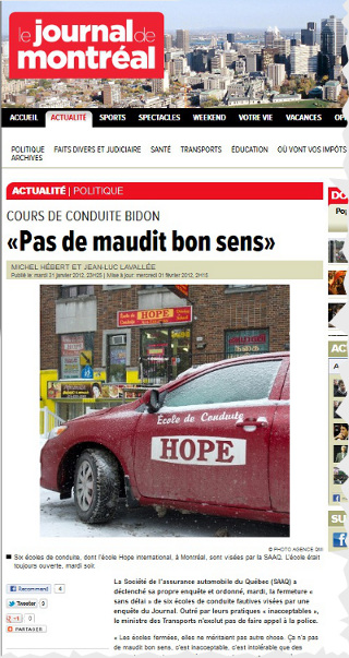 Школа HOPE в Монреале закрыта из-за махинаций
