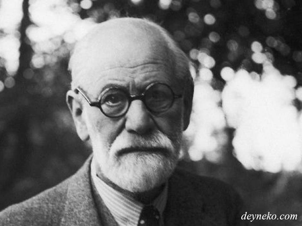 Зигмунд Фрейд 06.05.1856-23.09.1939