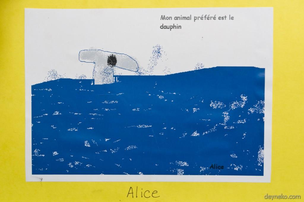 детский рисунок - дельфин