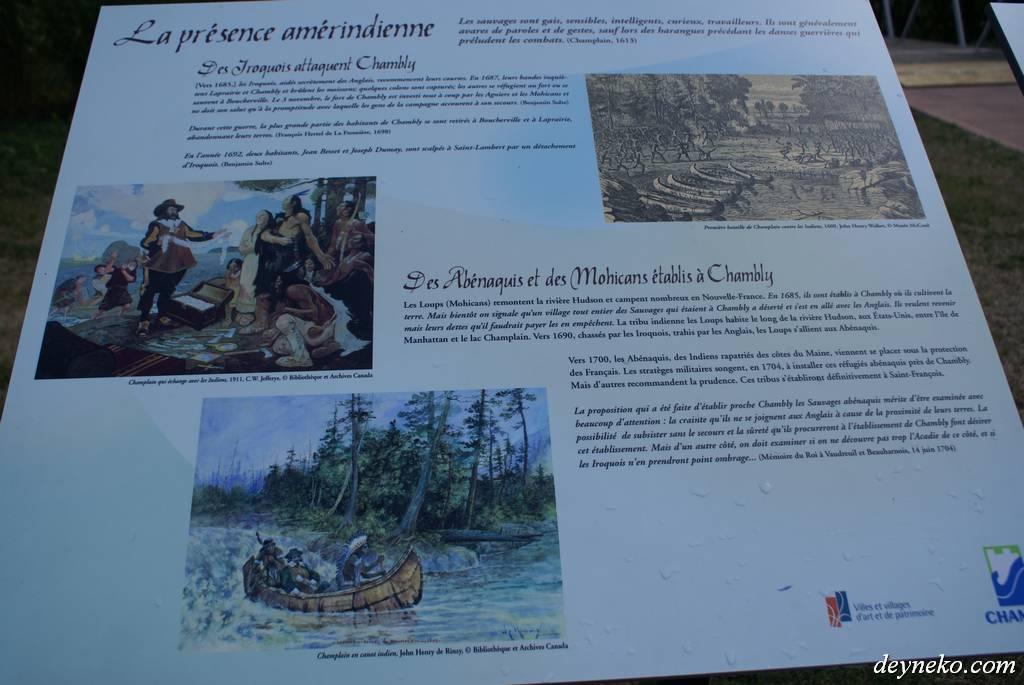 коренные американцы на озере Шамбли